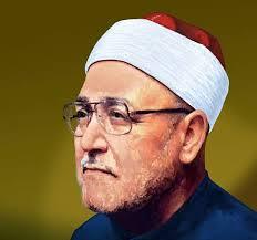 النظر التجديدي في قضية المرأة عند الشيخ محمد الغزالي (و1917م-ت1996م) المعالم والمنطلقات
