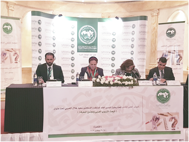 مشاركة فاعلة لنائب رئيس مجلس إدارة المركز الدكتور ماجد بن عبد الله العصيمي