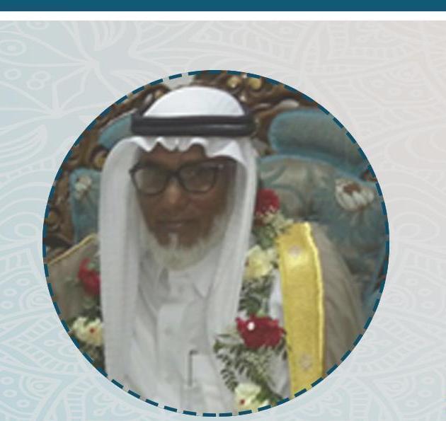 الدكتور محمد جميل خياط/السعودية