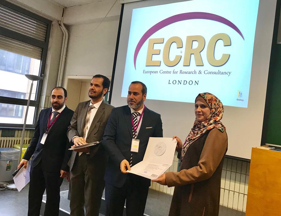 مشاركة فاعلة لعضو الهيئة العلمية الدكتورة سميرة الرفاعي في مؤتمر ببلجيكا