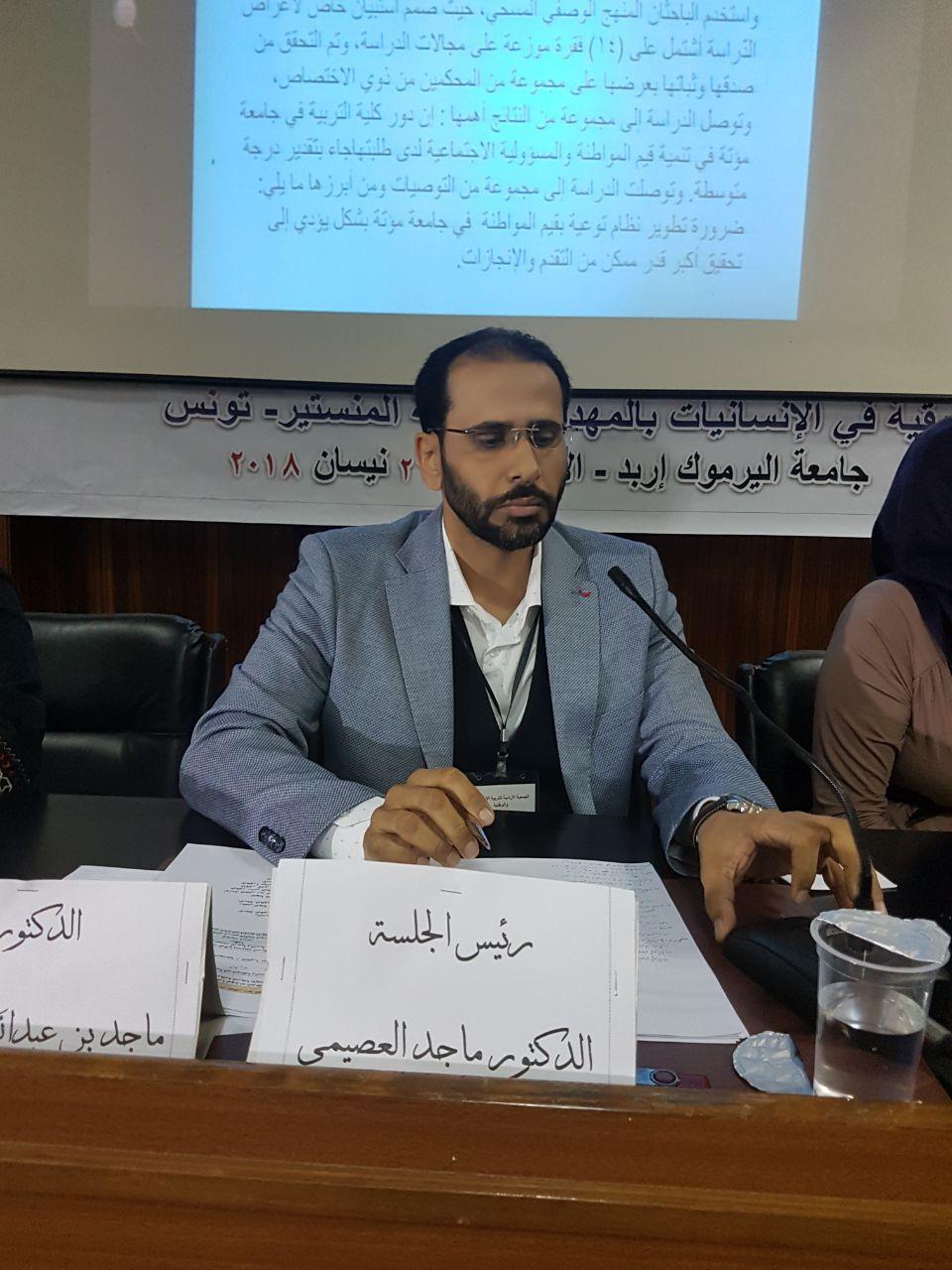 مشاركة نائب رئيس مجلس الإدارة في مؤتمر دولي بالأردن