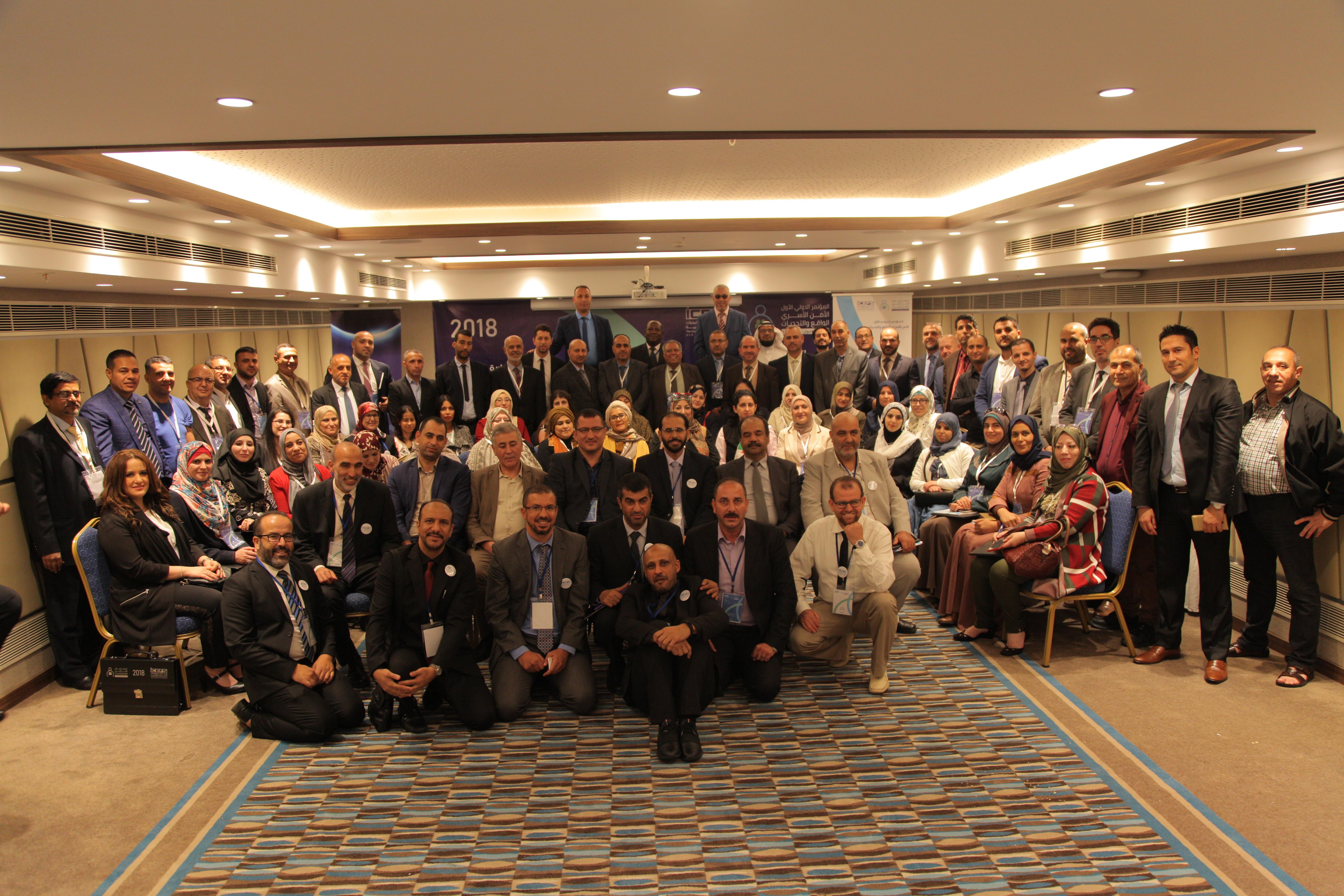 رسالة شكر وتقدير للمشاركين في المؤتمر الدولي الأول