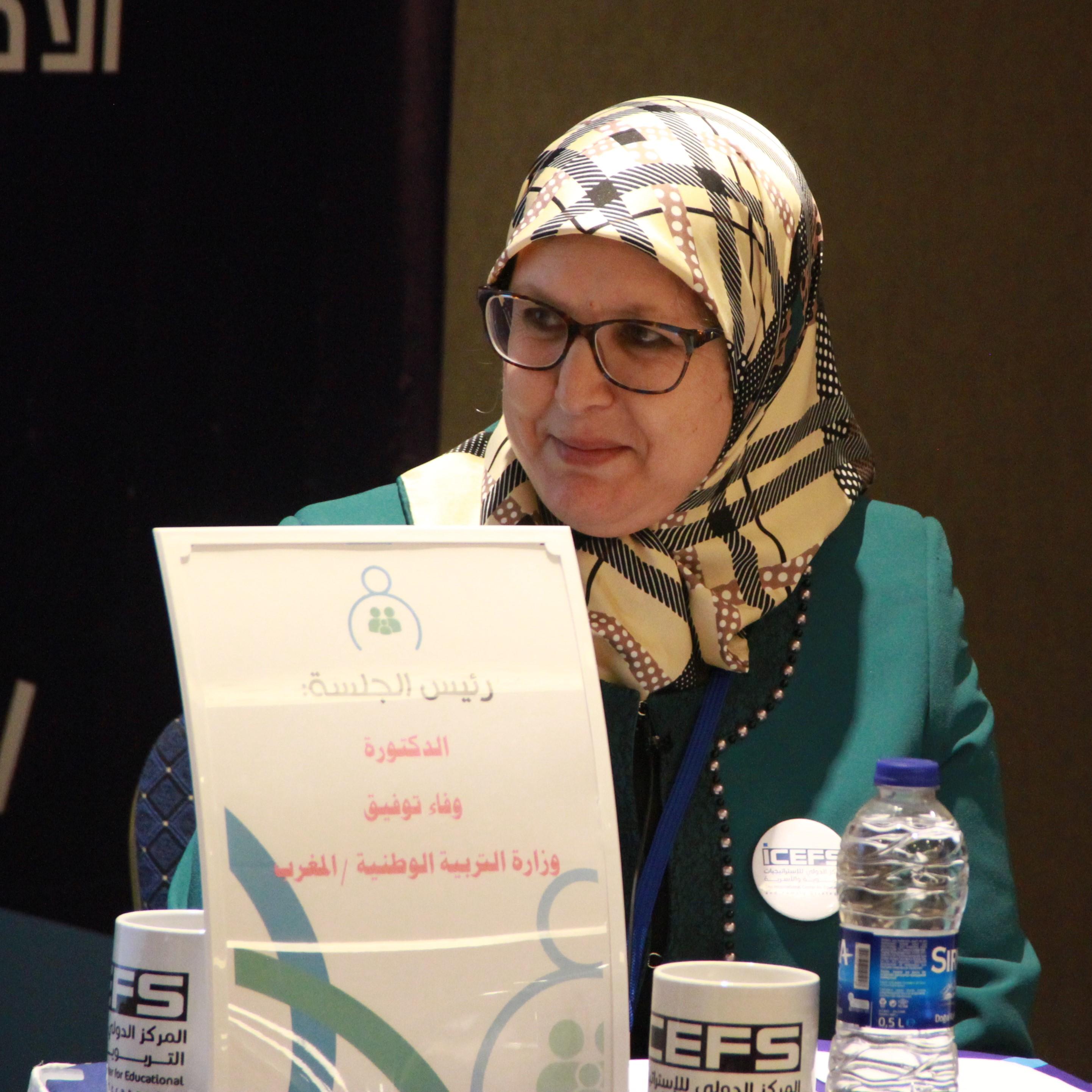 الدكتورة وفاء توفيق/المغرب